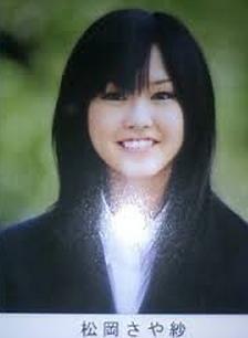 桐谷美玲高校時代