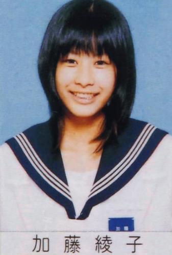 加藤綾子中学