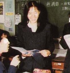 釈由美子中学②