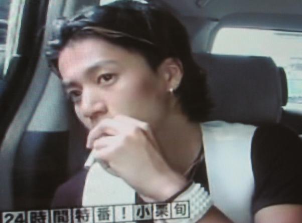 小栗旬タバコ喫煙画像②