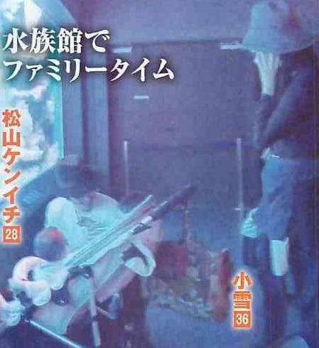 松山ケンイチ子供画像