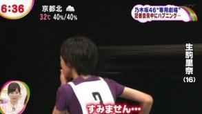 生駒里奈パニック障害②