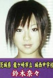 鈴木奈々過去画像