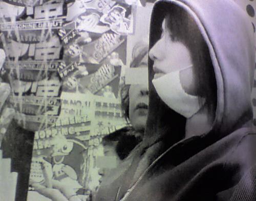 後藤真希タバコ喫煙画像②