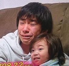 織田信成号泣画像