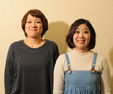 日本エレキテル連合すっぴん素顔画像④