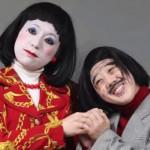 日本エレキテル連合画像