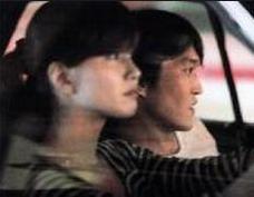 内田有紀&千原ジュニア熱愛画像