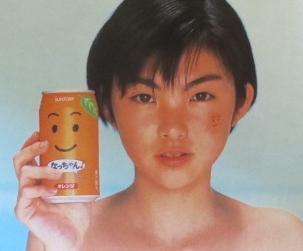 田中麗奈デビュー当時