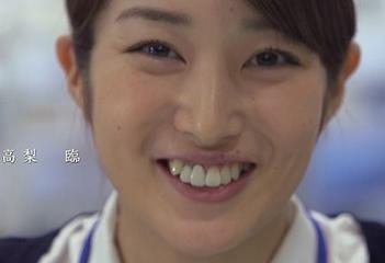高梨臨歯画像②